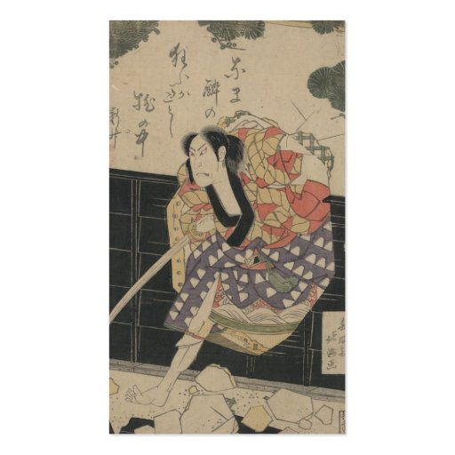 Samurai Breaking Through a Wall circa 1818 Double-Sided Standard Business Cards (Pack Of 100)