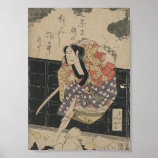 Samurai Breaking Through a Wall circa 1818 Poster