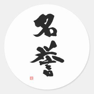 seven virtues gifts on zazzle Kanji Pride Tattoo samurai bushido code japanese kanji honor classic round sticker