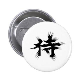 samurai pin