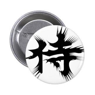 samurai buttons