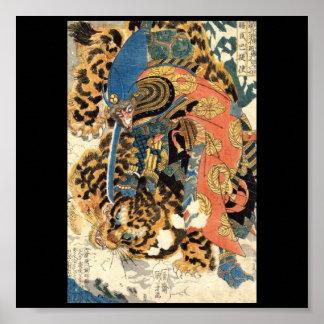 Samurai, C. de pintura japonesa 1800's Póster
