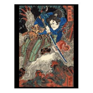 Samurai C. de pintura japonesa 1800's Postal