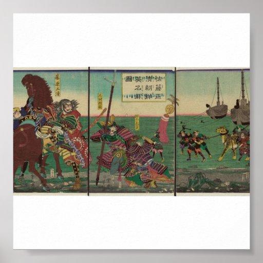 Samurai, caballo, barcos, y tigre circa 1800s póster