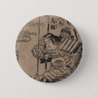 Samurai circa 1700s button