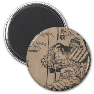 Samurai circa 1700s magnets