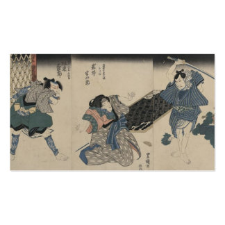 Samurai circa 1800s business card templates