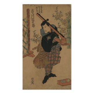 SAMURAI circa 1825 JAPAN Business Card Template