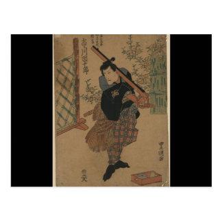 SAMURAI circa JAPÓN 1825 Postal