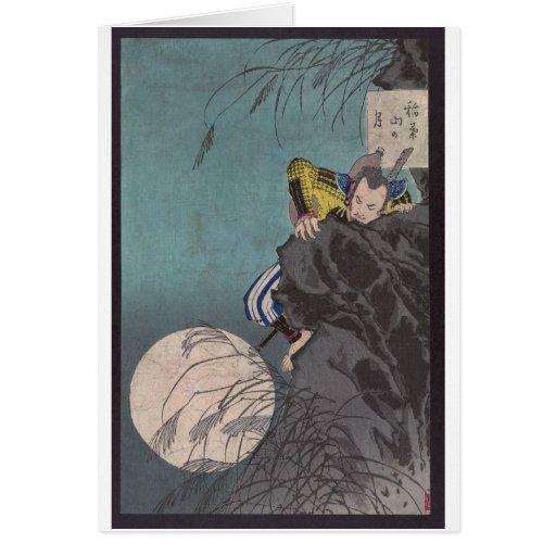 Samurai climbing Ninja-like up a Mountain Card | Zazzle