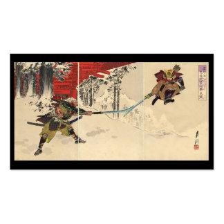 Samurai combat in the snow circa 1890 business cards
