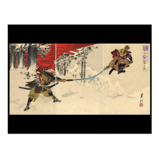 Samurai combat in the snow circa 1890 postcard