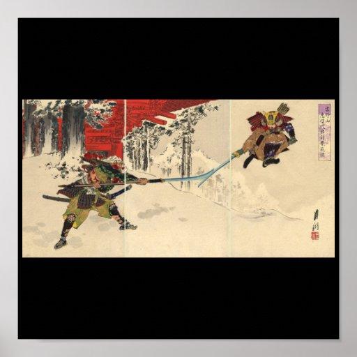 Samurai combat in the snow circa 1890 print