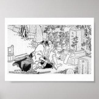Samurai committing Hara-Kiri Poster