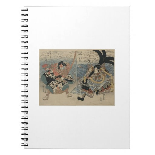Samurai con la espada y el ancla grandes C. 1815 Cuaderno