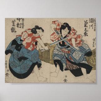 Samurai Crossing Swords circa 1825 Posters