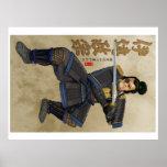 Samurai Date Masamune poster!!! Poster