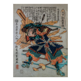 Samurai de Japón feudal Póster