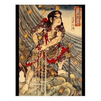 Samurai de Kuniyoshi Tarjetas Postales