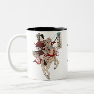 Samurai de la mujer tazas de café