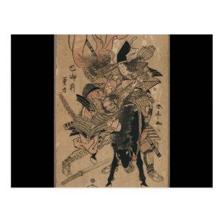 Samurai de sexo femenino potente que derrota al sa postal