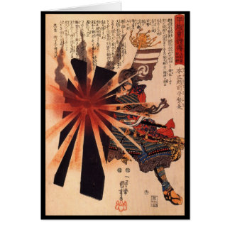 Samurai defending against exploding shell card
