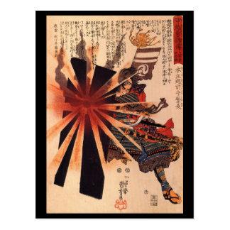 Samurai defending against exploding shell postcard