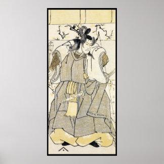 Samurai del actor de Kabuki con Katana y el arco S Impresiones