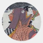 Samurai del inspector pegatinas redondas