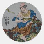 Samurai Eating Sticker