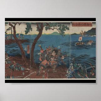 Samurai en batalla circa Japón 1855 Póster