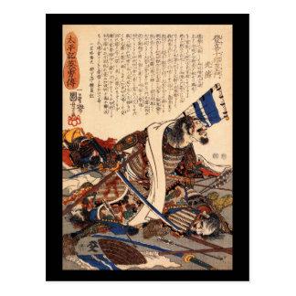 Samurai en guerra, circa 1800's postal