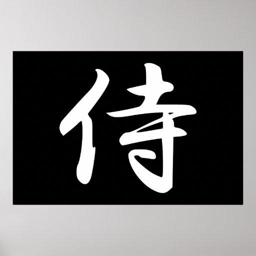 Samurai en kanji japonés póster