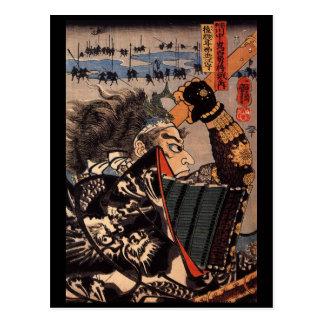 Samurai en la guerra. Armadura hermosa del dragón. Postal