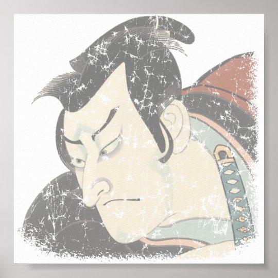 Samurai faded poster