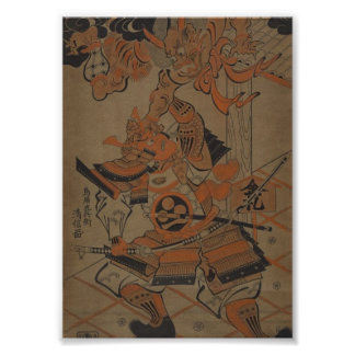 Samurai Fighting a Demon circa 1711 Poster