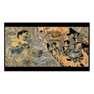 Samurai fighting Ghosts, circa 1800's Business Card Template