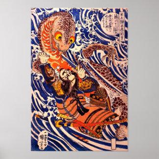 Samurai Fighting Giant Salamander Fine Art Print