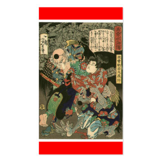 Samurai fighting Tengu, Circa 1866 Business Card Templates