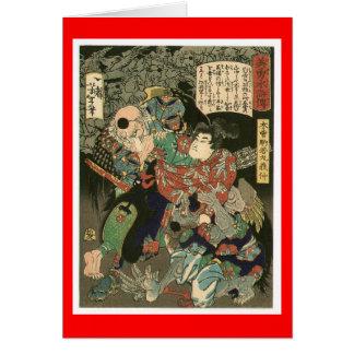 Samurai fighting Tengu, Circa 1866 Greeting Card