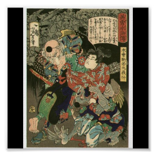 Samurai fighting Tengu, Circa 1866 Poster