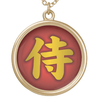 Samurai Gold Plated Necklace