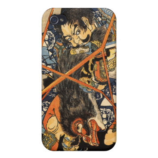 Samurai Grappling Monster iPhone 4 Cover