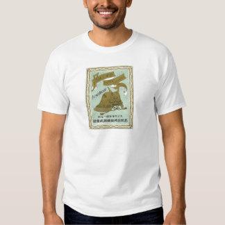 Samurai Hat Vintage Japanese Silk Label Tee Shirt
