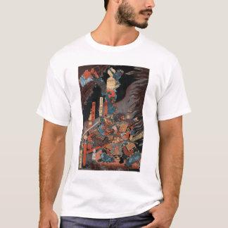 Samurai Hero Minamoto no Yorimitsu T-Shirt