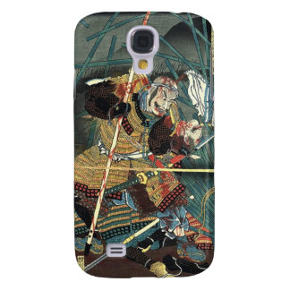 Samurai Hero Samsung Galaxy S4 Cover