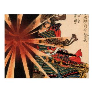 Samurai I Postcard Horizontal