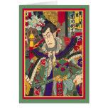 Samurai - impresión de Woodblock del japonés Tarjeta