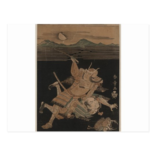 Samurai in Combat at Night circa 1770 Postcard