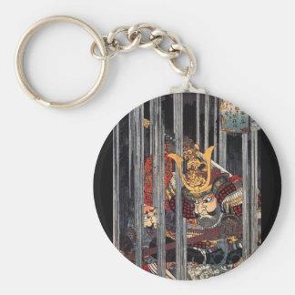Samurai in rain, circa 1800's keychain